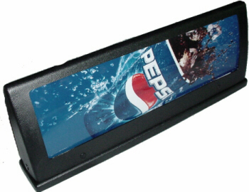 Pepsi Header Light